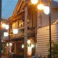 Photos: 飛田新地3