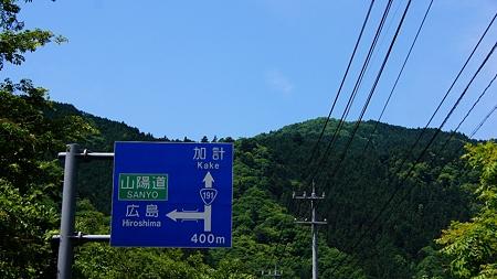 温井ダムドライブ (4)