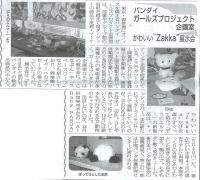 20071008_01