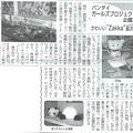 Photos: 20071008_01