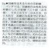 071115-tokushima