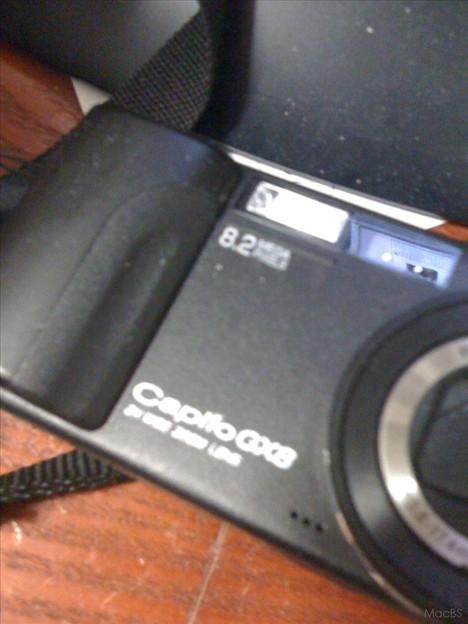 Photos: 素のiPhoneで同じ距離から