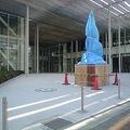 Photos: 東工大蔵前会館 (Tokyo Tech Front) 入口