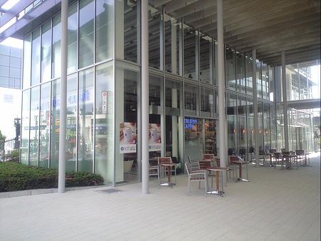 東工大蔵前会館 エクセルシオールカフェ 大岡山駅前店