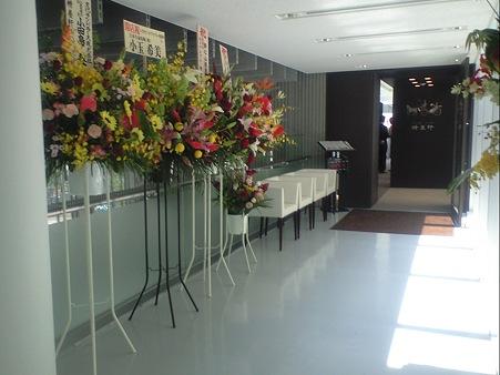 東工大蔵前会館 (Tokyo Tech Front) ロイアルブルー精養軒入口