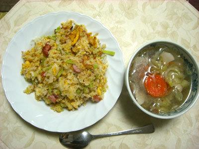 ダーリン炒飯と野菜スープ