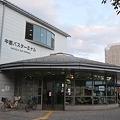中筋バスターミナル