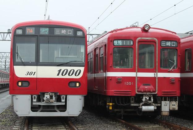 京急1301F・1351F