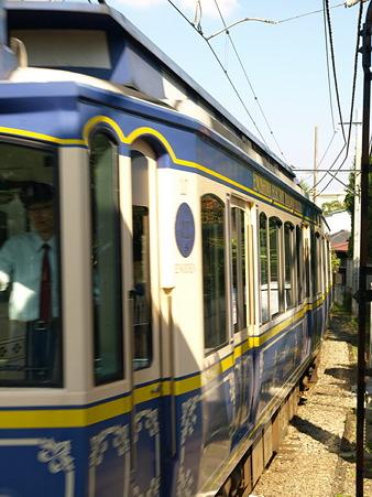 和田塚駅2
