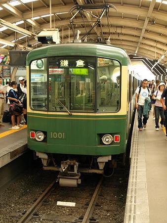 江ノ電藤沢駅1
