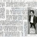 Photos: 090523朝日朝刊