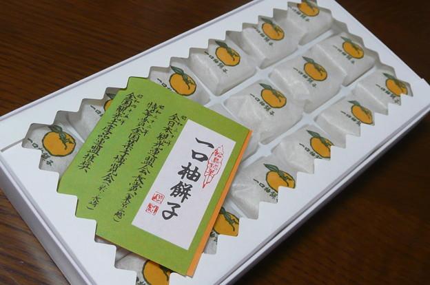一口柚餅子
