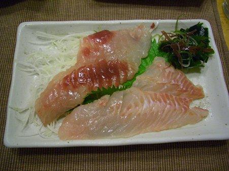 取り寄せ (佐渡の魚) クロソイ ウマヅラハギ