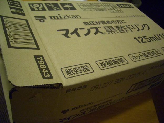 ミツカン 黒酢ドリンク (モラタメ)