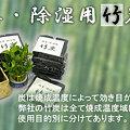 Photos: kaimin_set03