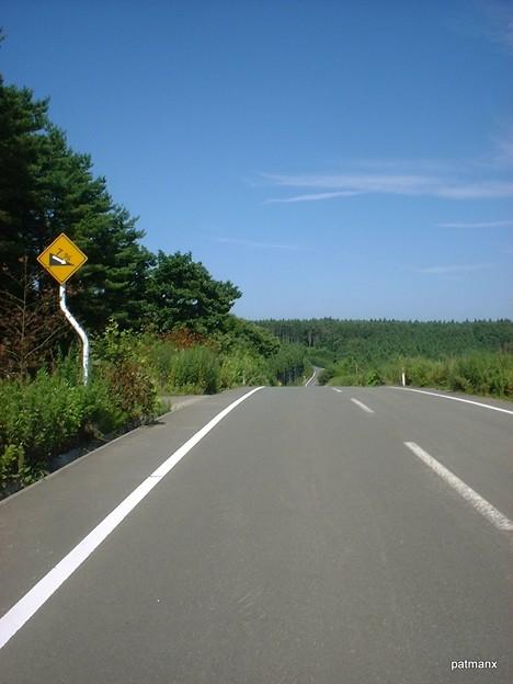 【北部上北広域農道】農道の斜度標識のほとんどが7%となっている
