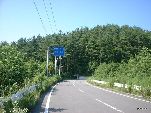【北部上北広域農道】終点は県道5号線との分岐地点
