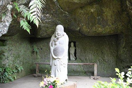 2009.05.25 北鎌倉 淨智寺 布袋