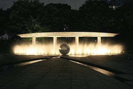 2009.07.11 和田倉噴水公園