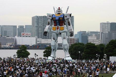 2009.07.11 潮風公園 太陽広場 ガンダム