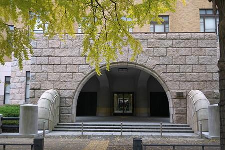 2010.11.22 みなとみらい 日本大通 横浜地方裁判所