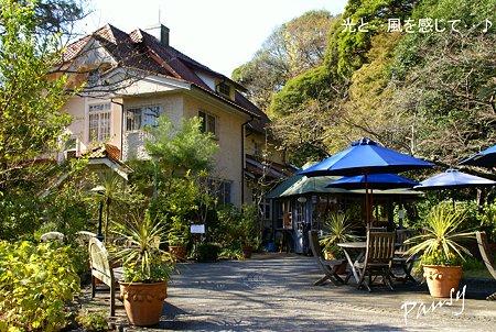 石窯 garden terrace..3
