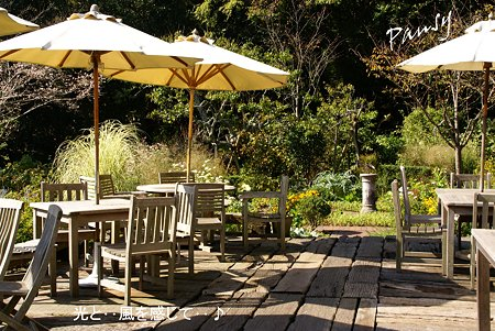 石窯 garden terrace..4