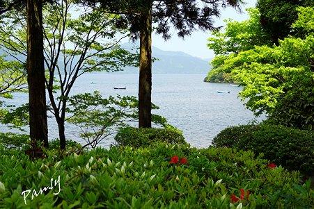 芦ノ湖畔・・2