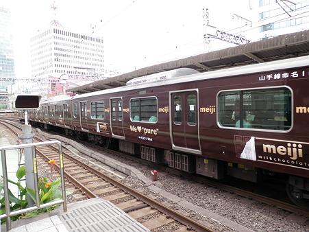 P9080016