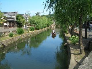 2009_0607錦帯橋及び港公園及び0109
