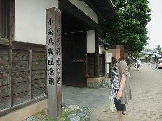 2009_0704忍と島根に一泊旅行0019