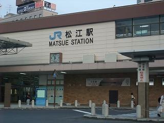 2009_0704忍と島根に一泊旅行0117