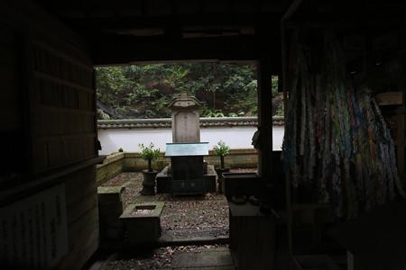 増位山随願寺・実相院の墓 - 15