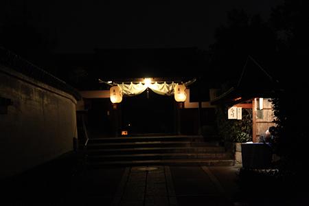 妙心寺東林院 - 10