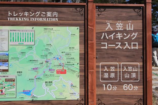 入笠山ハイキングコース3-9