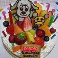 写真: 昨日は息子2歳の誕生日(*^∀')プレゼントは悩んだ末トミカのやまみち...