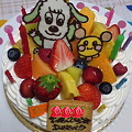 Photos: 昨日は息子2歳の誕生日(*^∀')プレゼントは悩んだ末トミカのやまみち...