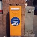 【北欧】ヘルシンキ|フィンランド 2005 [26]|郵便ポスト