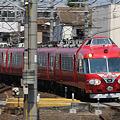 Photos: 7000系イベント列車 大江駅通過
