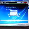 HP MediaSmart Server