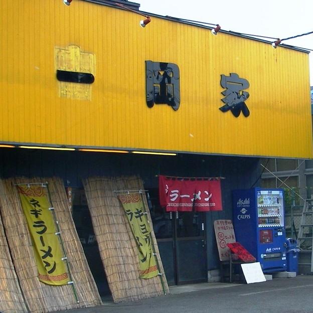 横浜ラーメン一岡家@四街道