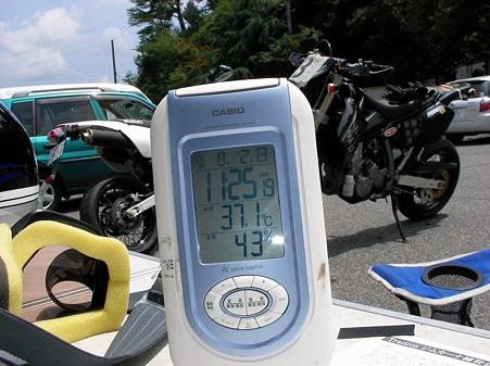 2009-08-02 TAMADA065