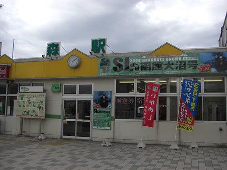 CIMG7046