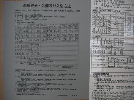 CIMG7493