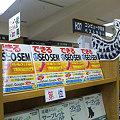 Photos: 「できる100ワザ SEO&SEM増補改訂版」が1位に。