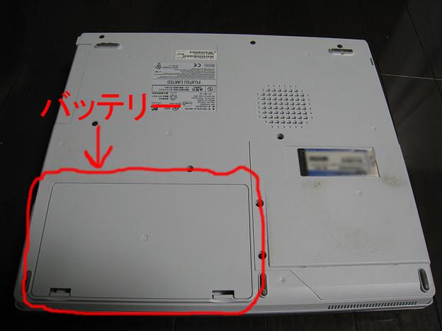 FMVのハードディスク換装_その1