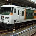 Photos: JR東日本185系東チタC5編成