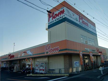 フードマーケット マム 浜松可美店 平成23年11月23日(水) オープン-231125-1