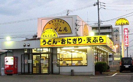 どんどん庵岩倉店 どんどん祭 2009年5月21日(木)〜5月24日(日)-210521-1