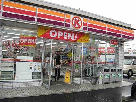 サークルK岐南平成店 2009年5月22日(金) オープン 初日-210522-1